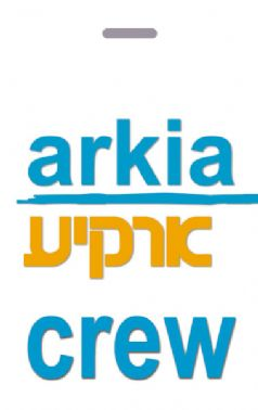 Arkia Airlines Crew Tag